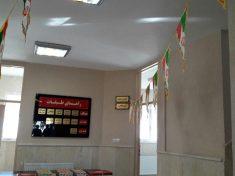 افتتاح و بهرهبرداری از ساختمان جدید اداره ورزش و امور جوانان شهرستان دماوند