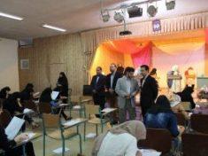 آزمون ورودی مدارس نمونه دولتی شرق استان تهران