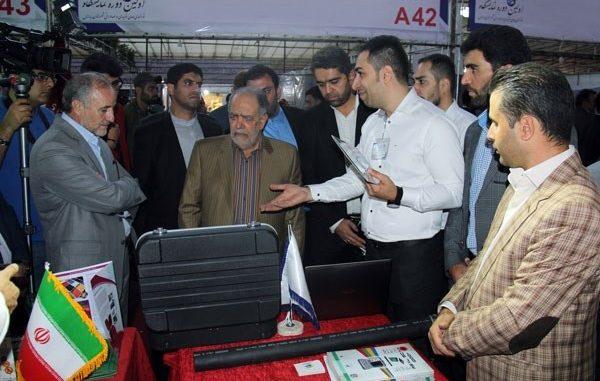 نمایشگاه دستاوردهای صنعتی و صادراتی پردیس