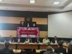 شورای اداری فیروزکوه