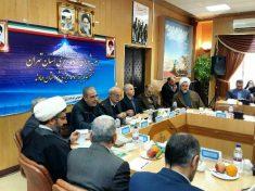نشست با استاندار تهران